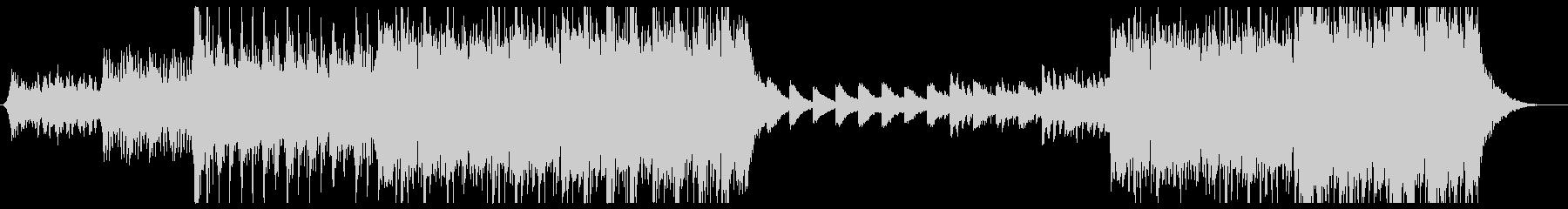 インスピレーションと動機付けのビデオ、の未再生の波形