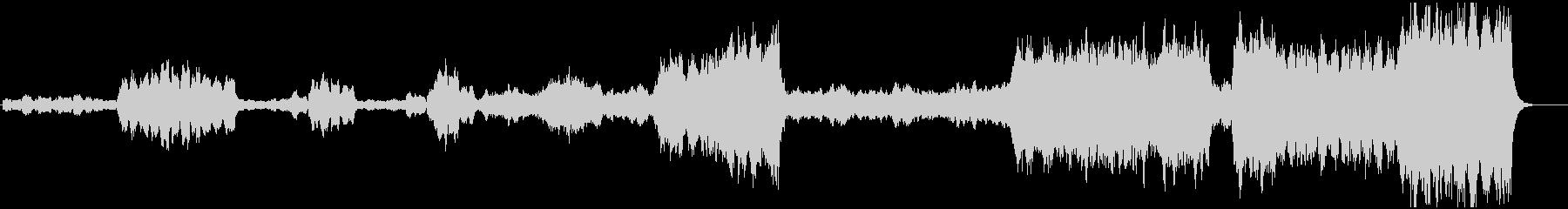 誰もが知ってるクラシック名曲シリーズ01の未再生の波形