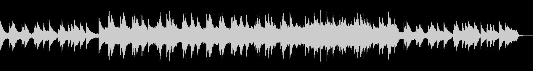 ピアノソロ/リラックス/切ない/感動の未再生の波形