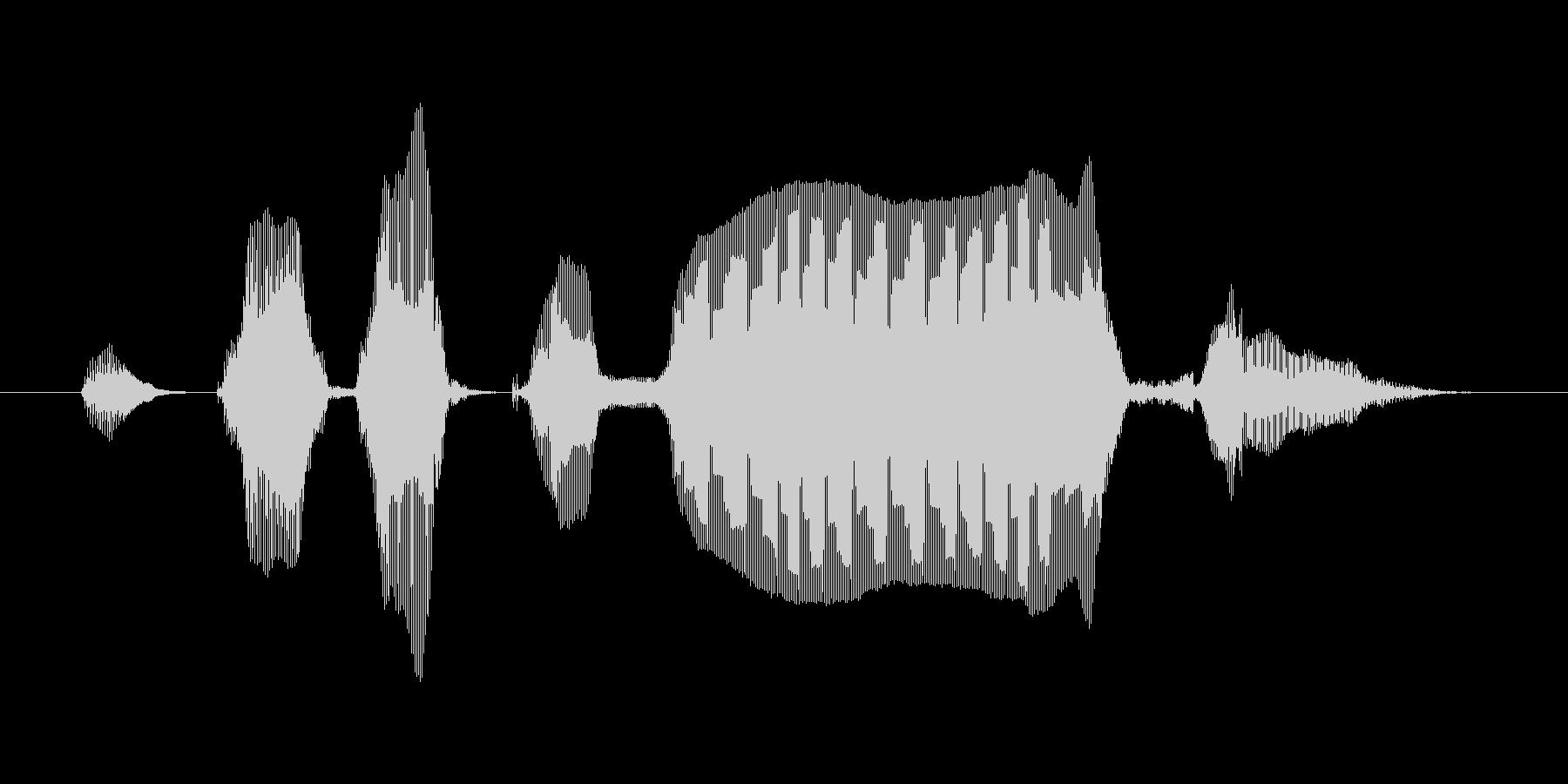 いただきまーすの未再生の波形