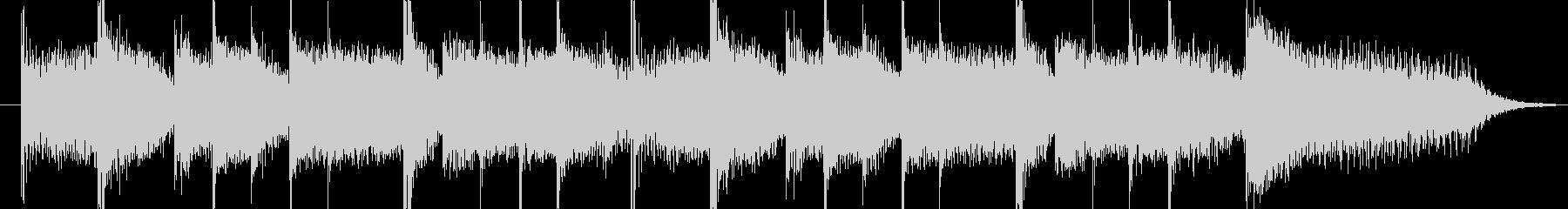 脱力系ピアノによるコミカルなジングルの未再生の波形