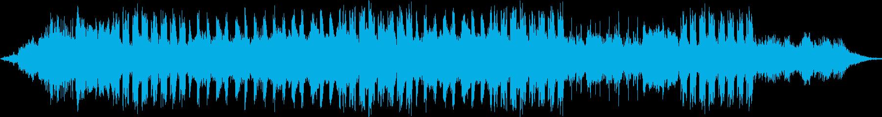 インストゥルメンタル、ダーク、ミス...の再生済みの波形