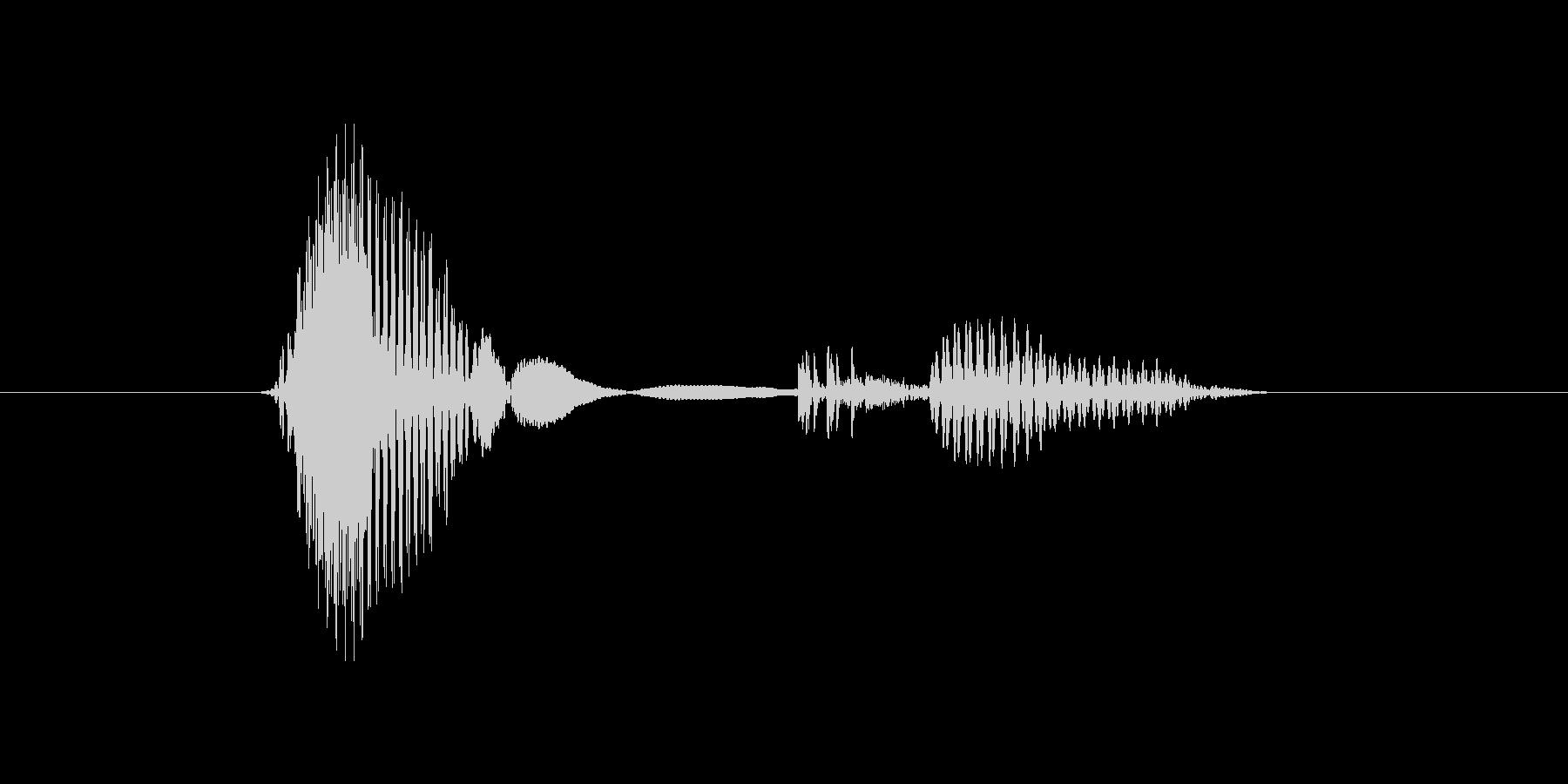 億の未再生の波形