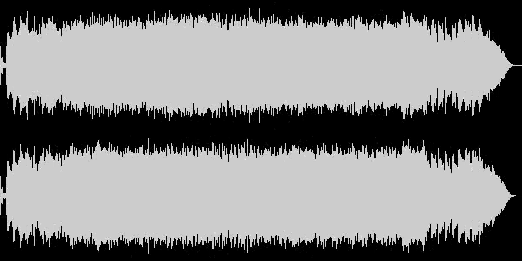 ノイズ系ロックの明るいシューゲイザーの未再生の波形