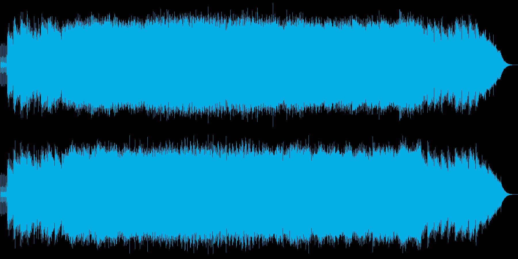 ノイズ系ロックの明るいシューゲイザーの再生済みの波形
