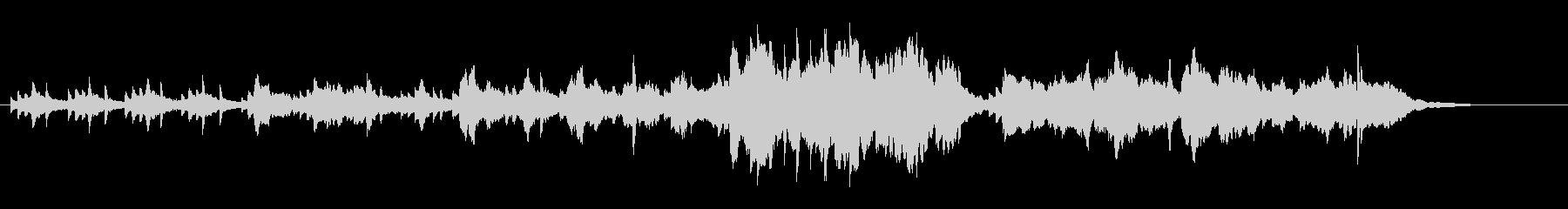 ピアノとオーボエの感動系BGMの未再生の波形