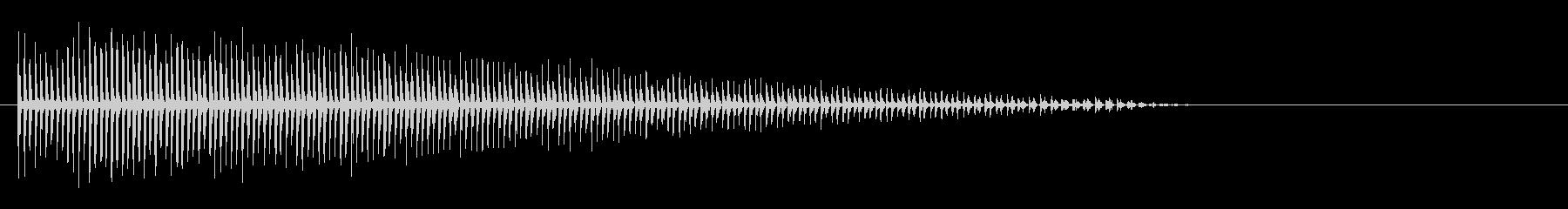定番「カーッ!」ビブラスラップの音FX3の未再生の波形