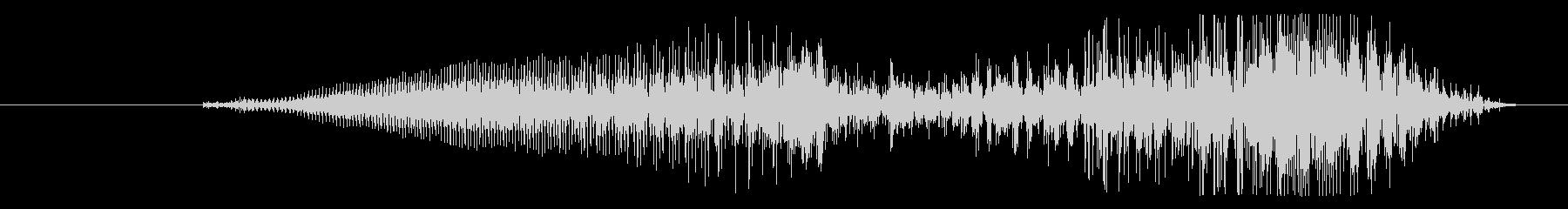 モンスター ペインフルクライハイ17の未再生の波形