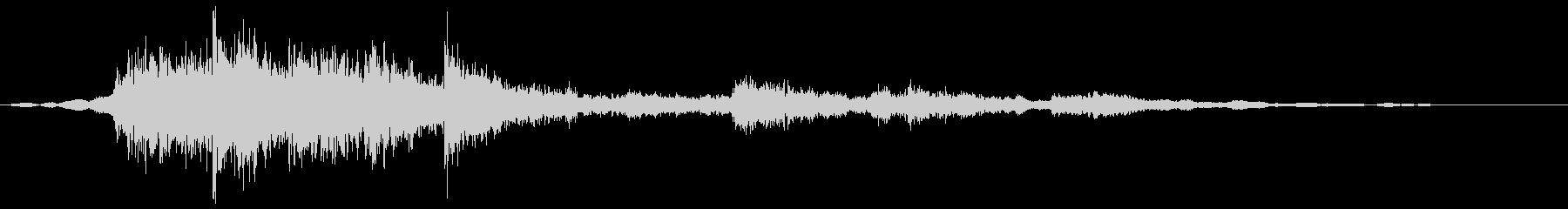 パシャン(お風呂のお湯を手でかける音)の未再生の波形