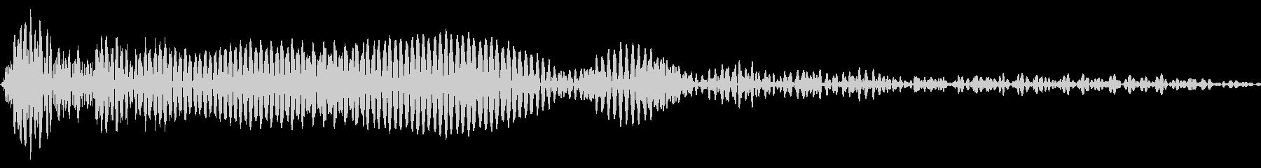 ドゥーン 下降 ウッドベースの未再生の波形