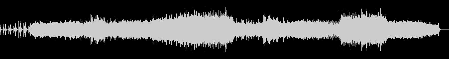セントポール組曲 第三楽章間奏曲の未再生の波形