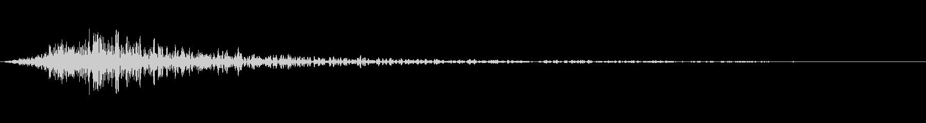 パープルパイプ、エアブラストパンホ...の未再生の波形