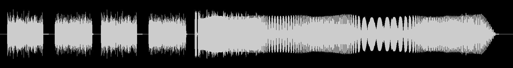 静的信号スワイプ2のザッピングの未再生の波形