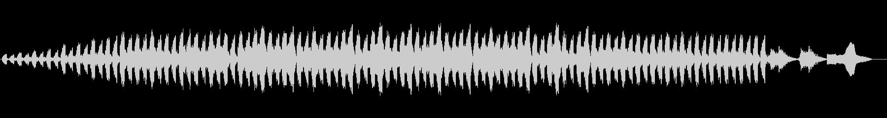 神秘的でマイナーなシンセサウンドの未再生の波形