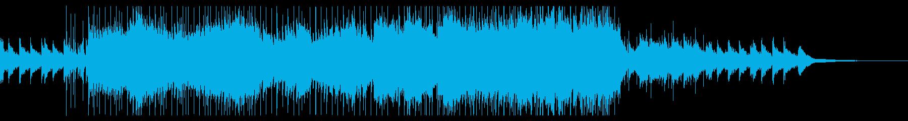 決意をもって前に進むような曲の再生済みの波形