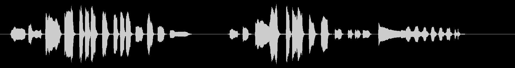 バリトンサックス:アクセントをトラ...の未再生の波形