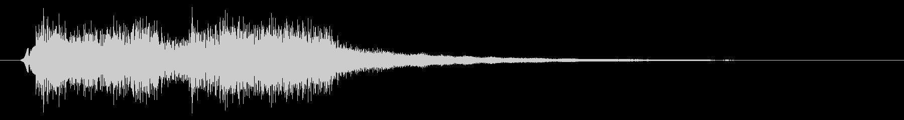 アイキャッチ的に使える音源ですの未再生の波形