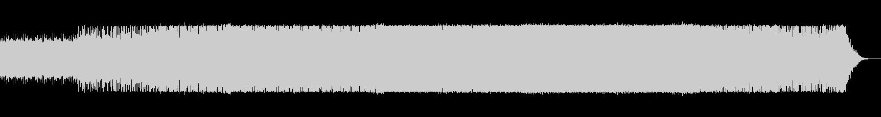 シンプル/重厚感/不気味/無機質/テクノの未再生の波形