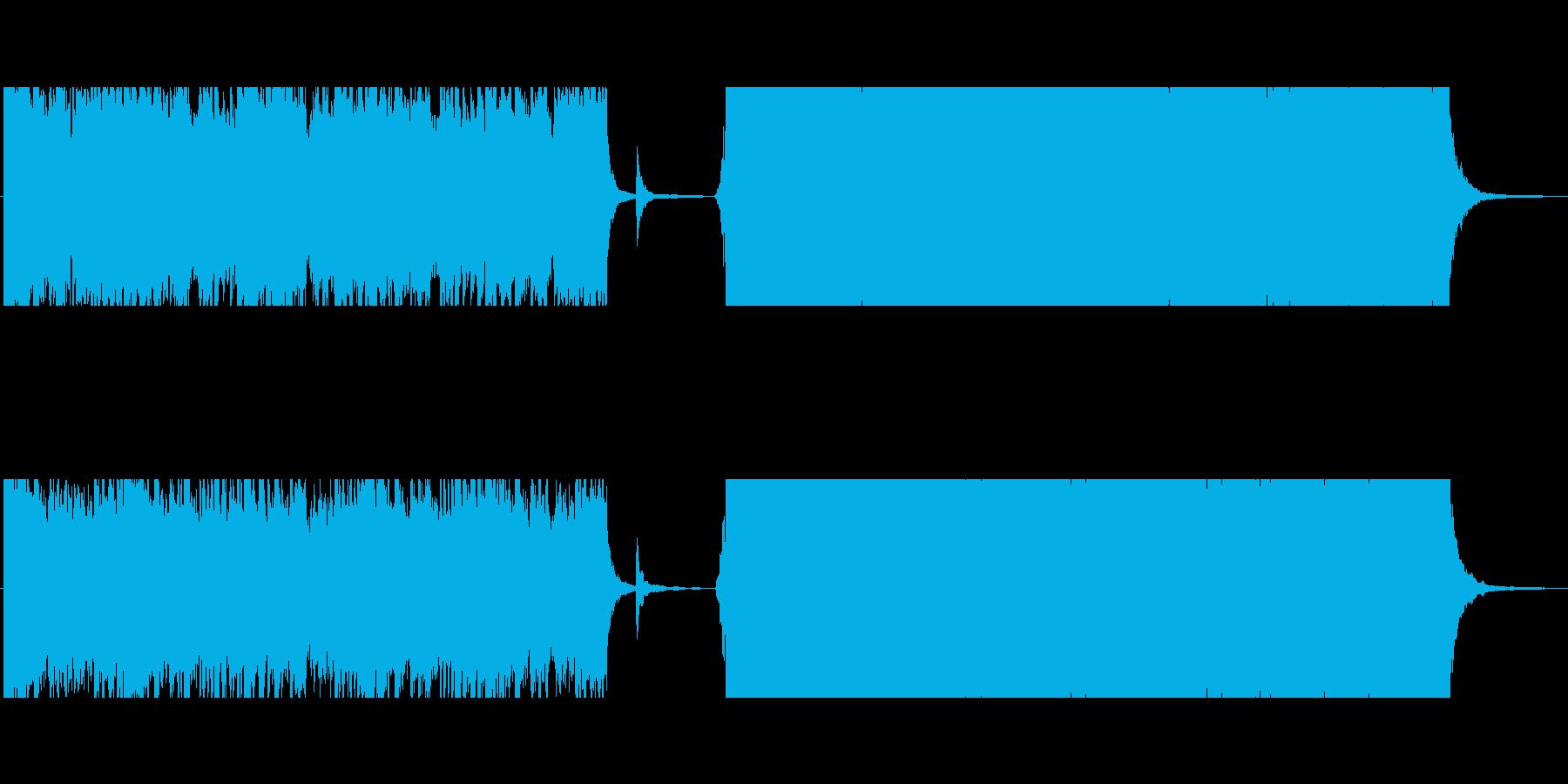 「壮大なオーケストラ」の再生済みの波形