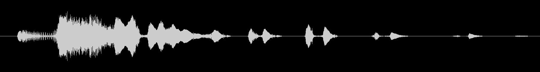 鳴き声 女性の叫び01の未再生の波形