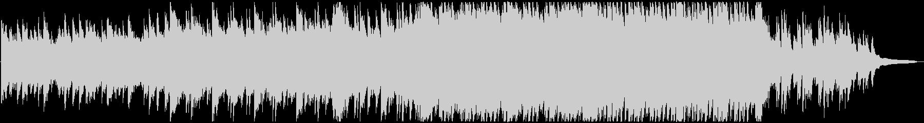 VP系12A、感動的ピアノ&オーケストラの未再生の波形