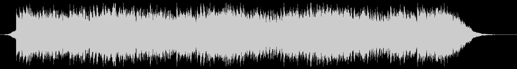 クラシック交響曲 感情的 バラード...の未再生の波形