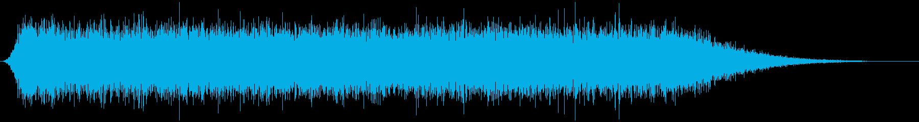 水を流す ジャー…の再生済みの波形