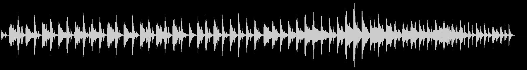 ハープのゆったりしたテンポの静かな曲の未再生の波形