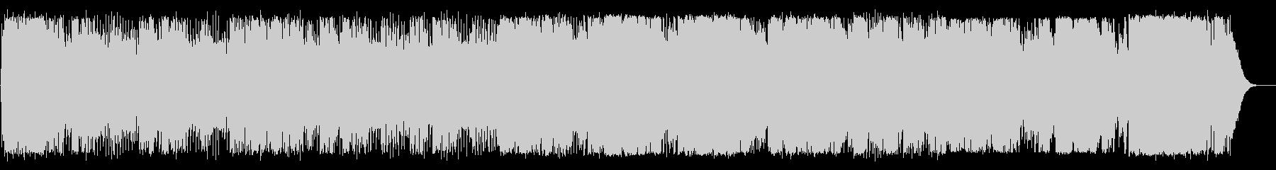 ギターとシンセが印象的なシティポップの未再生の波形