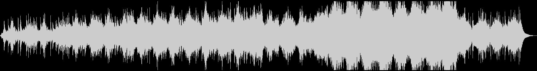 感情的な劇的な背景オーケストラトラックの未再生の波形