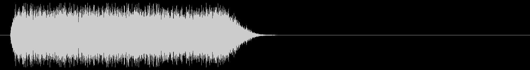 「ヴァ゙ァ゙ァ゙ー」モンスター叫び声/9の未再生の波形