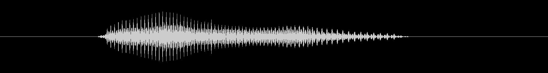 e,E,E(イー)の未再生の波形