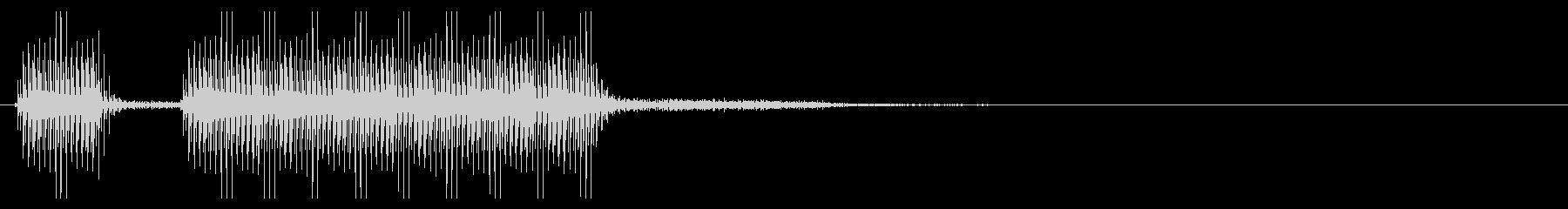 [ブブー] 不正解・エラー_矩Mix 4の未再生の波形