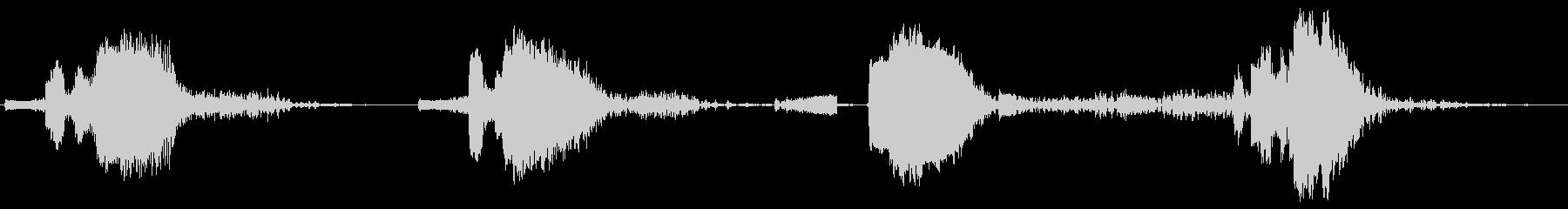 スターシップオーバーヘッドフレアx4の未再生の波形
