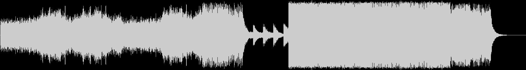 美しいドラムンベース/テクスチャーの未再生の波形