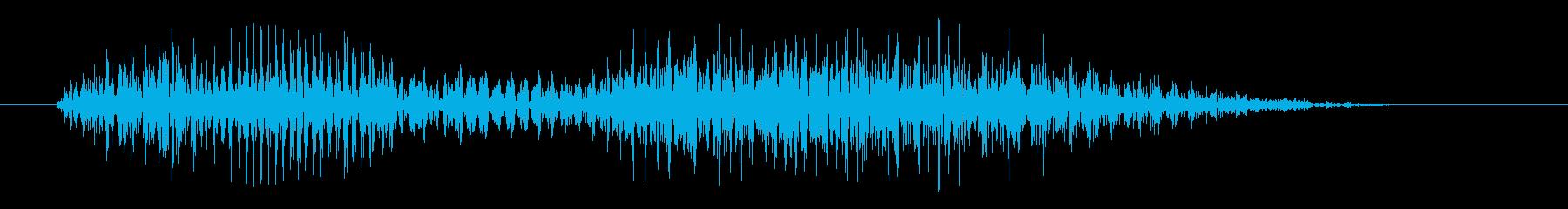 うぅっ!の再生済みの波形