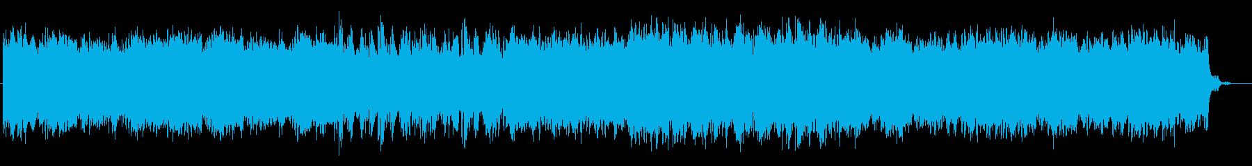 シンセサイザーによる幻想的なバラードの再生済みの波形