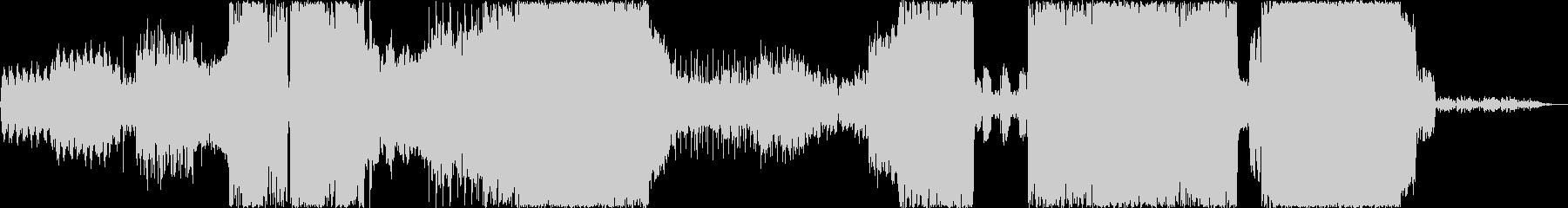 オーケストラ メタルの未再生の波形