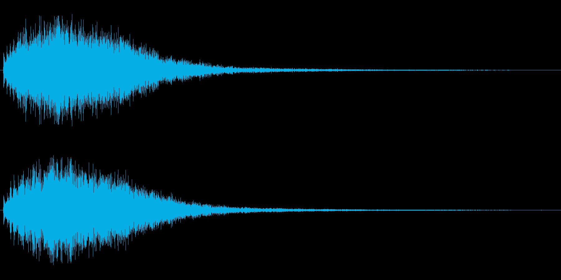 キラーン(ツリーチャイムのような音)の再生済みの波形