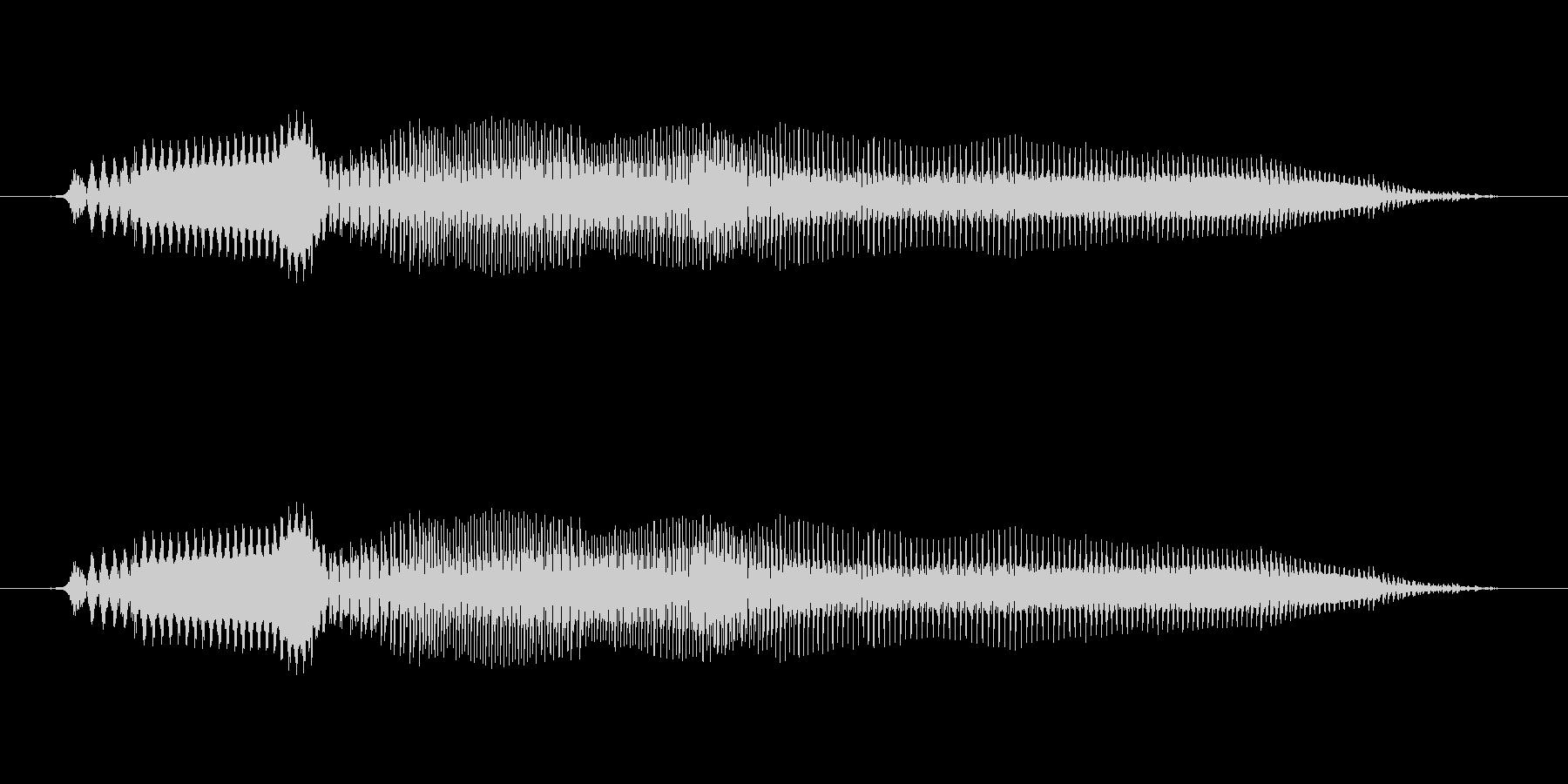 いやーぁ(イヤ) - 幼児(1~2歳)の未再生の波形