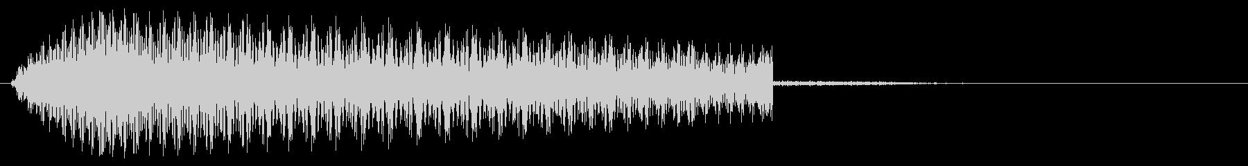 動物・モンスターの鳴き声系サウンドの未再生の波形