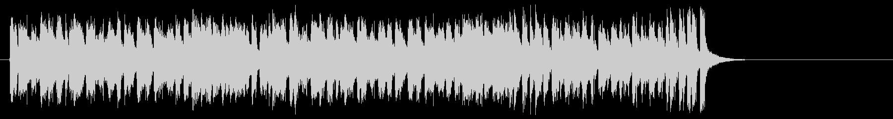 ラテン系フュージョン(サビ~イントロ)の未再生の波形