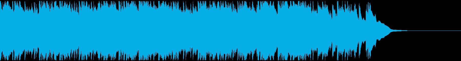 小さなベルのおしゃれなウェディングソングの再生済みの波形
