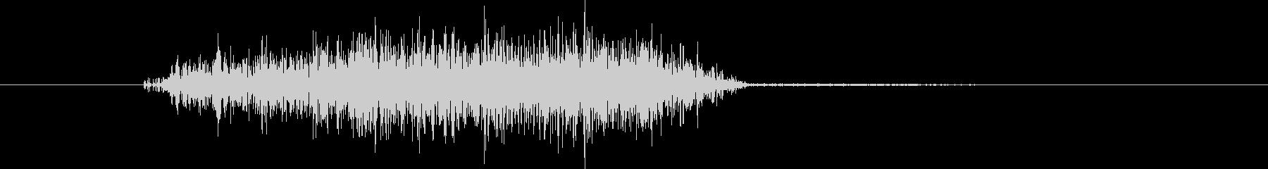 ギュイッ(モーター、ロボット、動く)の未再生の波形