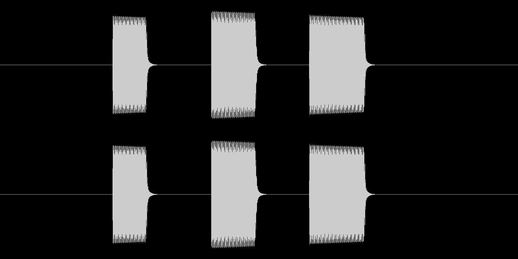 ピピピ(タイマー・アラーム・通知・計測)の未再生の波形