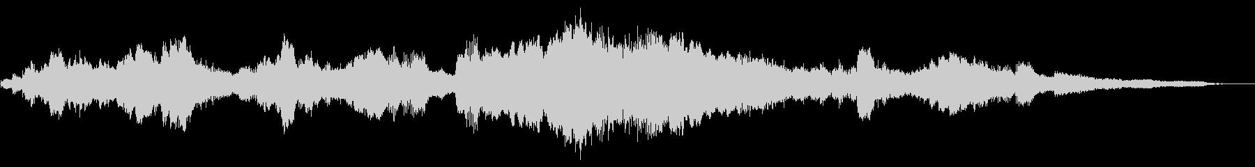 30秒で「エリーゼのために」ピアノソロの未再生の波形