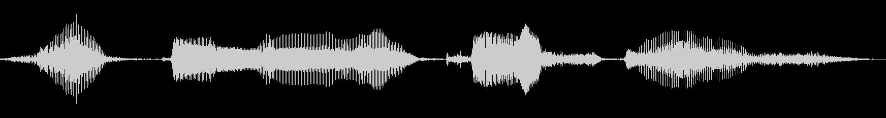 Happy Merry Christmas!'s unreproduced waveform