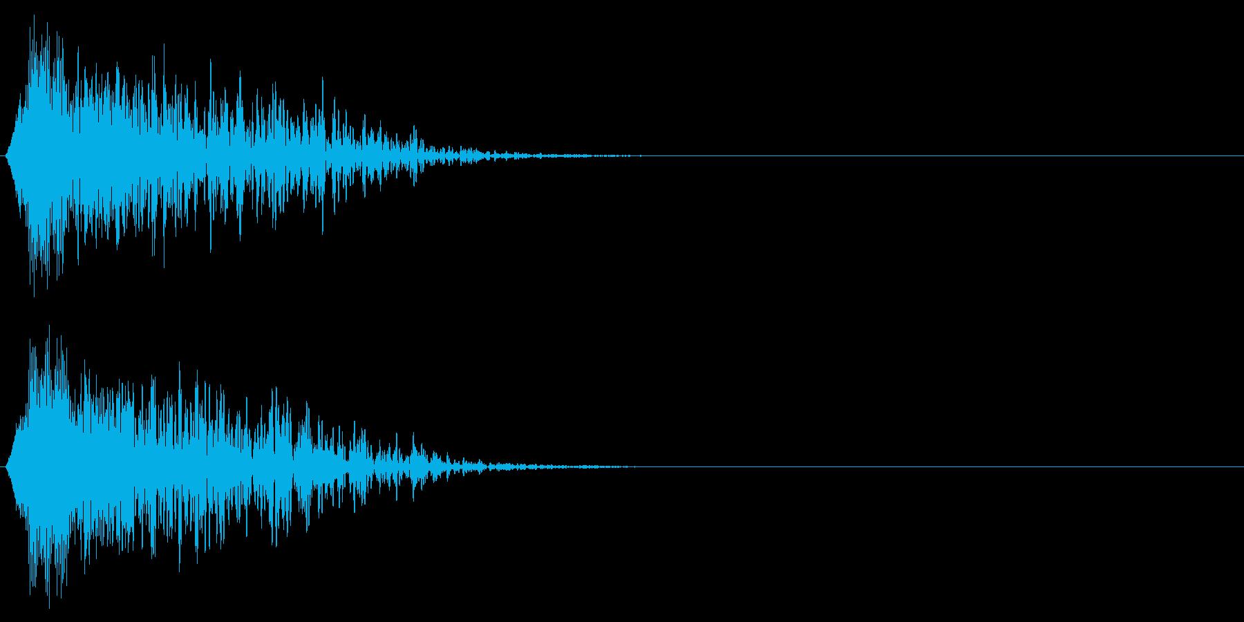 ドーンの再生済みの波形