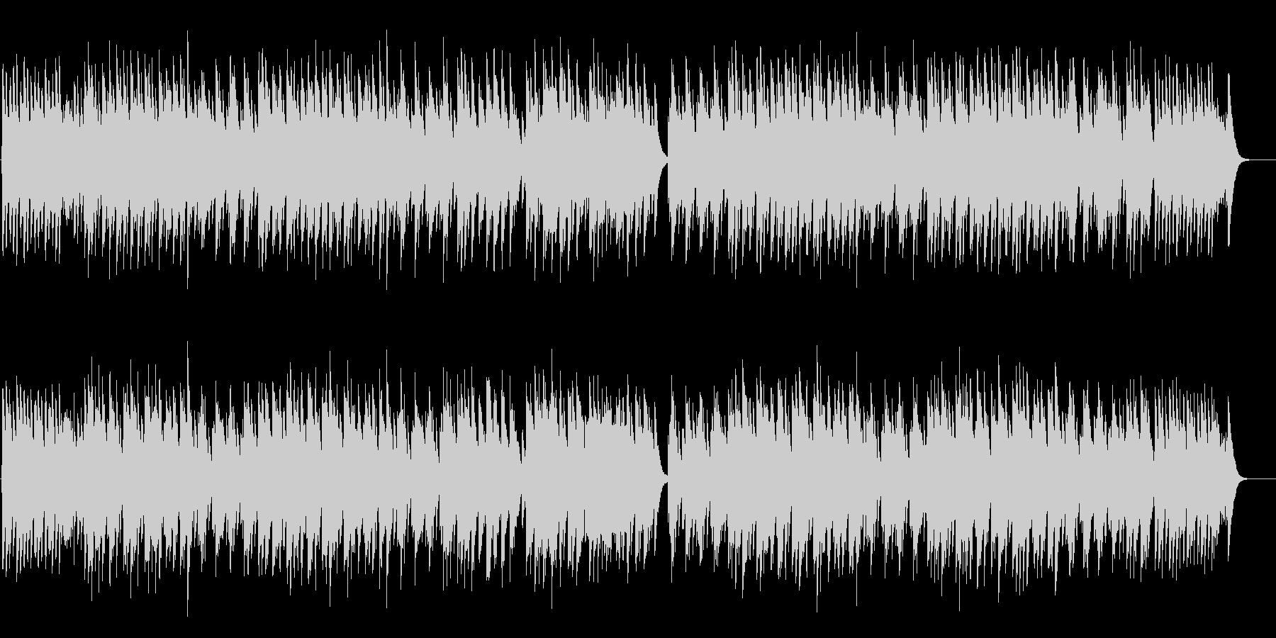 山の音楽家 / ドイツ民謡の未再生の波形