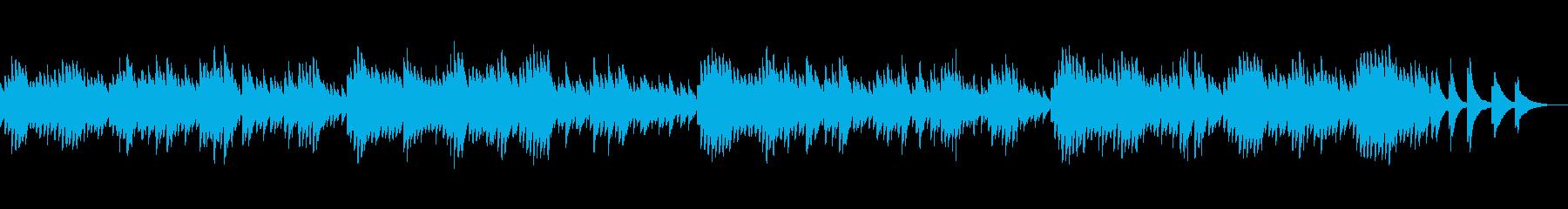 忘れられないソロピアノ曲。ほろ苦い...の再生済みの波形